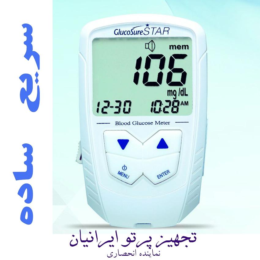 دستگاه قند خون استار ویژه افراد دیابتی با 50 نوار تست