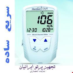 دستگاه تست قند خون استار همراه با 50 نوار